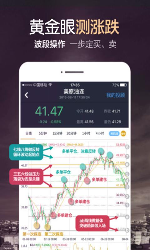 湘商商品 v5.0.6