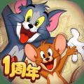 猫和老鼠2077