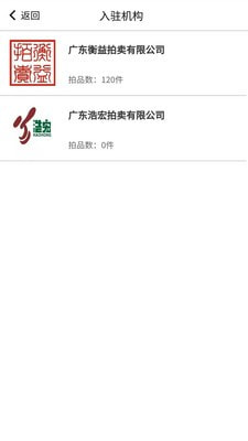 知卓平台APP