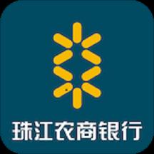 珠江农商银行