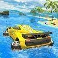 水上冲浪车游戏最新