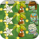 植物防御大战2