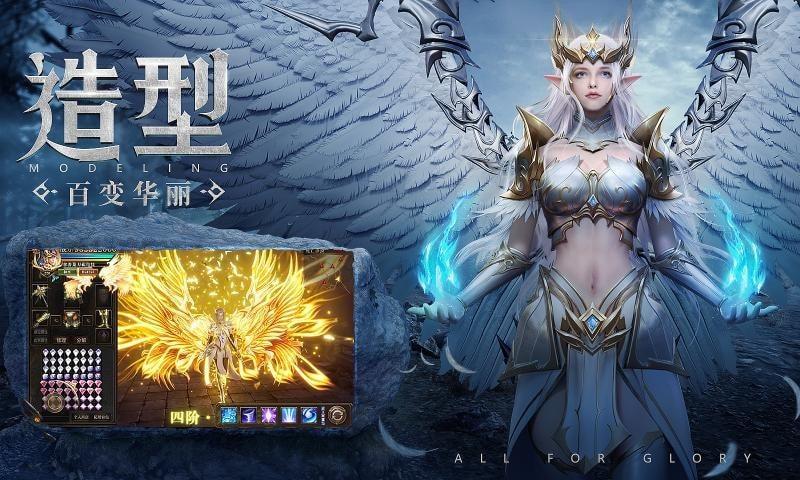 荣耀大天使UZI版游戏