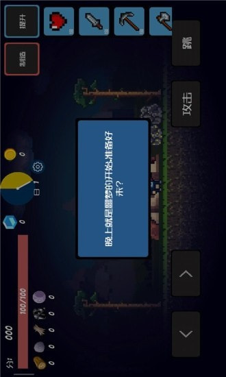生存之残酷岛屿游戏