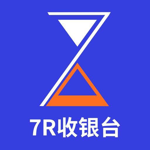 7融收银台