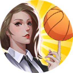 篮球全明星ol