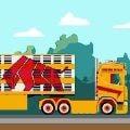 卡车司机乔最新破解版