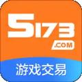 5173交易网