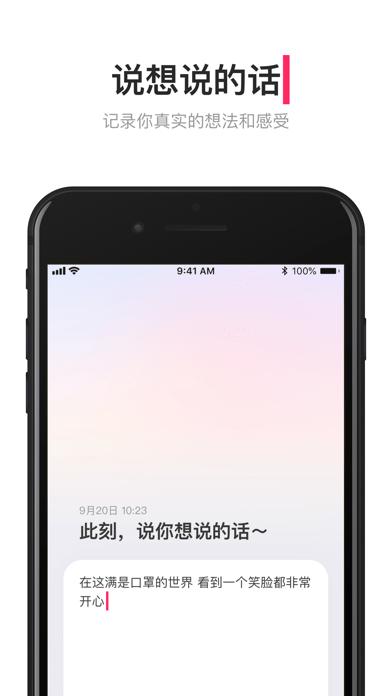 可话iOS