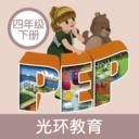 小学PEP英语四下安卓版