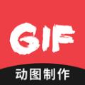 GIF����X版