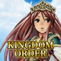 王国指令无限资源版