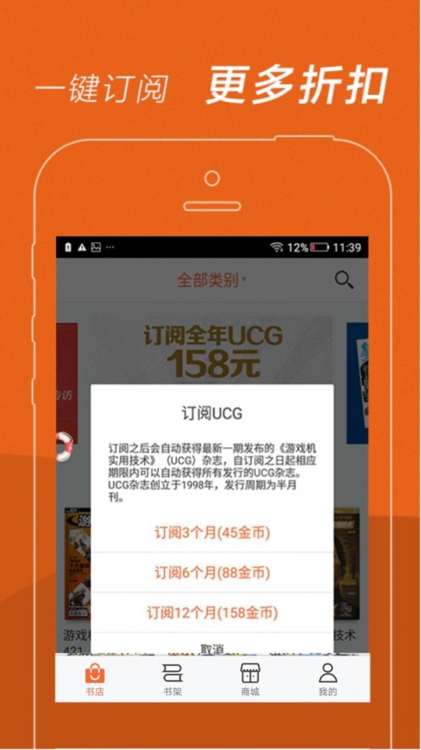 UCG电子杂志(图1)