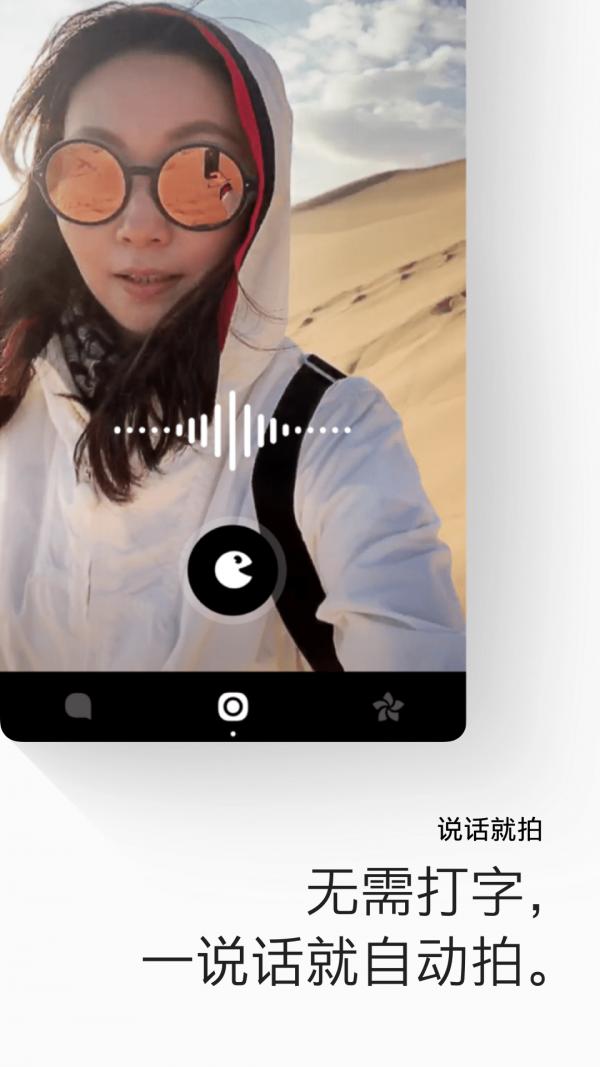 画音app安卓手机客户端