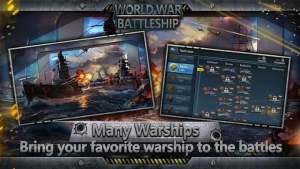 世界大战战舰(图4)